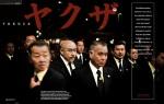 antonkusters_yakuza_GEOepoche_p1-2