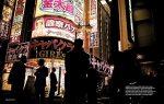 antonkusters_yakuza_GEOepoche_p5-6