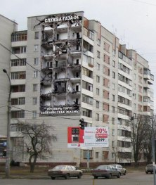 ads-on-buildings-gas-600x711