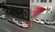 ads-on-buildings-kill-bill-600x355