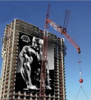 ads-on-buildings-powerhouse-2-600x664